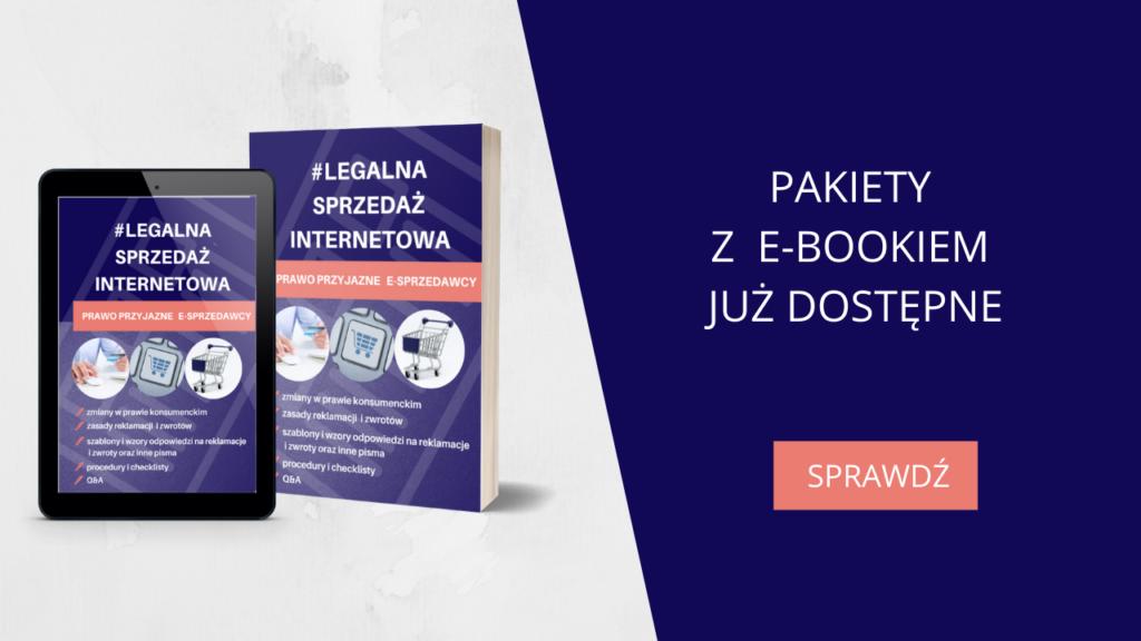 Ebook dla sklepu internetowego w 2021